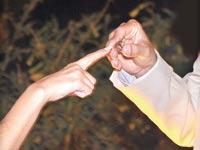 חתונה נישואים / צלם:  תמר מצפי