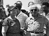 """דוד ופולה בן גוריון / צילום: לע""""מ"""