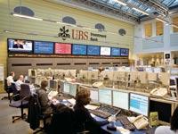 חדר מסחר של בנק בשוויץ / צילום: יחצ