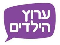 ערוץ הילדים לוגו / צילום: יחצ