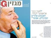 אלי הורביץ / צלם: איל יצהר