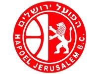 הפועל ירושלים לוגו / צילום: יחצ