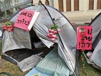 אוהלים ברוטשילד / צילום: תמר מצפי