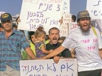 מחאת דיור / צילום: יובל מרקוס לעמ