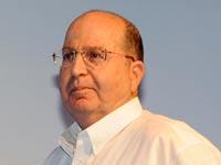 משה בוגי יעלון / צילום: תמר מצפי