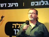 חנוך ברקת / צילום: אמיר מאירי