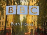 ערוץ השידורים הממלכתי של בריטניה BBC / צלם: רויטרס