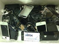 """סלולרי / צילום: יח""""צ  IFIX"""