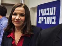 שלי יחימוביץ' בחירות 2013 / צילום: רויטרס