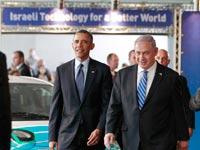 בנימין נתניהו ברק אובמה / צילום: רויטרס