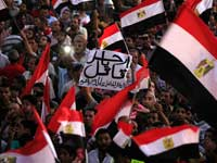 הפגנות במצרים / צילום: רויטרס
