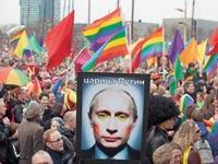 רדיפת ההומואים ברוסיה / צילום: רויטרס
