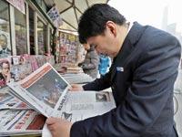 עסקים בסין / צילום: רויטרס