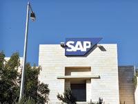 בניין SAP  / צילום: איל יצהר