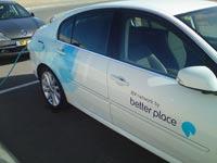 המכונית החשמלית של בטר פלייס / צילום: אבי שאולי