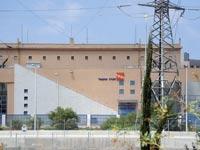 חברת החשמל / צילום: איל יצהר