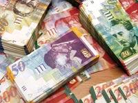 שטרות כסף / צילום: תמר מצפי