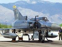 מטוס הכפיר / צילום: התעשייה האווירית