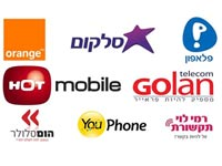 לוגו חברות סלולר / צילום: יחצ