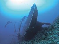 חלק מהספינה שטבעה / צילום: יחצ
