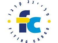 פליינג קרגו לוגו / צילום: יחצ