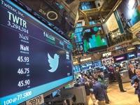 יום המסחר הראשון של טוויטר בבורסה / צילום: רויטרס