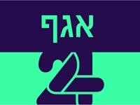 ערוץ 24 לוגו / צילום: יחצ