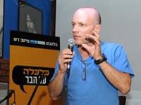 פרופ' עומר מואב / צילום: אייל יצהר