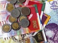 כסף, מטבעות, 10 שקלים, שטרות / צילום: בלומברג