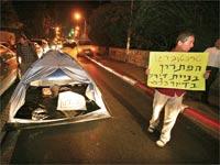 הפגנה / צילום: אוריה תדמור