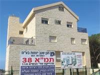 """תמ""""א 38 בחיפה / צילום: יחצ"""