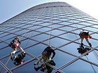מגדל משרדים / צילום: רויטרס