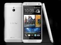 HTC ONE MINI סלולר / צילום: יחצ