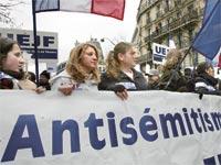 הפגנה נגד אנטישמיות בפריז / צילום: רויטרס