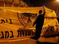 """שלט של בית""""ר ירושלים נגד גזענות  / צלם: רויטרס"""