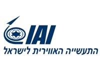 תעשייה אווירית לוגו / צילום: יחצ