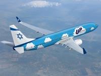 UP מותג תעופה חדש בישראל במתכונת טיסות מוזלות של אל על / צילום: יחצ