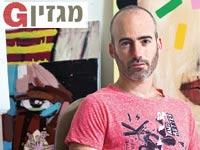 גילי קומפורטי / צילום: שלומי יוסף
