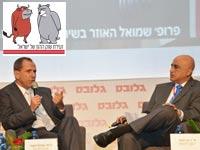ארז סופר פרופ' שמואל האוזר / צילום: תמר מצפי