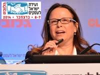 יעל אנדורן / צילום: תמר מצפי