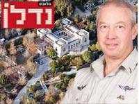 הווילה של יואב גלנט במושב עמיקם / צלם: דובר צהל טל כהן הארץ