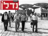 """שלמה להט בסיור בכיכר אתרים עם גורמי תיירות / צילום: יעקב סער לע""""מ"""