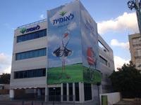 קופת חולים לאומית / צילום: יחצ
