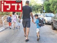 בדרך לבית הספר/ צילום:תמר מצפי