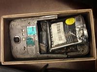 סוללה מפוצצת סמסונג / צילום: יחצ