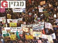 המחאה החברתית / צילום: רויטרס