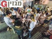 עמותת שורשים / צילום: אלעד קורן