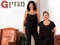 עדי בירן וליהי גרסטנר /  צילום: דן מילר - צולם ב–SOSA, תל אביב