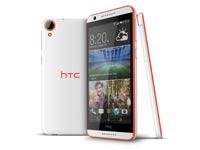 Desire 820 HTC / צילום: יחצ