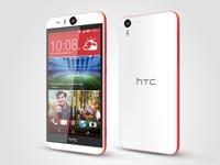 HTC Desire EYE / צילום: יחצ